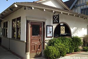 arlington-tavern-1