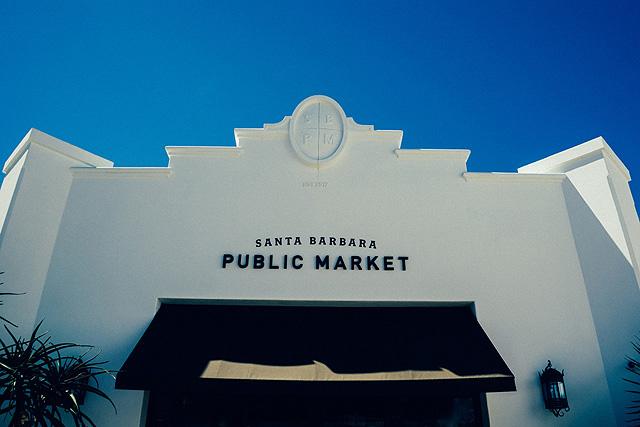 market outdoor 2