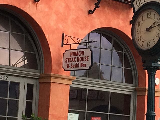 Something S Fishy Gets A New Name The Restaurant Guy